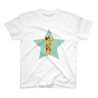 二足歩行する猫星人の星 T-shirts