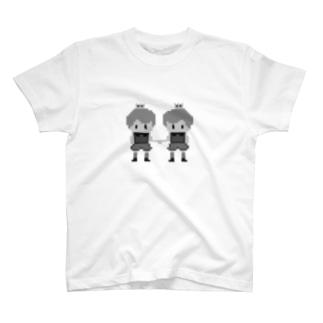 [モノクロ、男の子]ふたご T-shirts