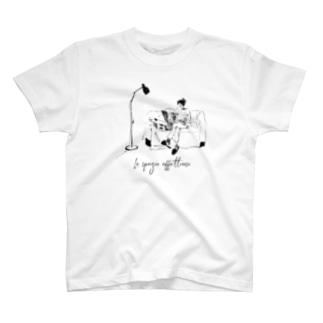あたたかい場所 T-shirts