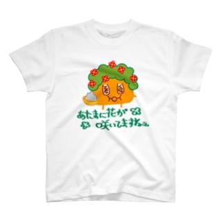ポイズンマッシュルームアワー ハナサキダケ T-shirts