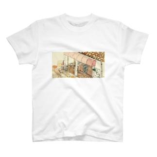 bookstore T-shirts