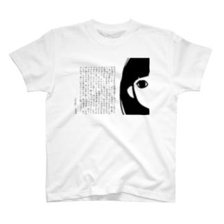 女生徒‐A T-shirts
