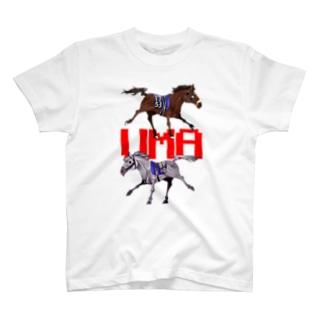 芦毛と栗毛(馬装済) T-shirts