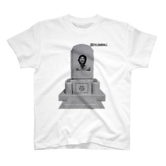 墓 T-shirts