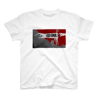 しろくま屋さんの内服薬の乱用はキケンです T-shirts