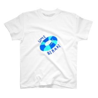 海開き T-shirts
