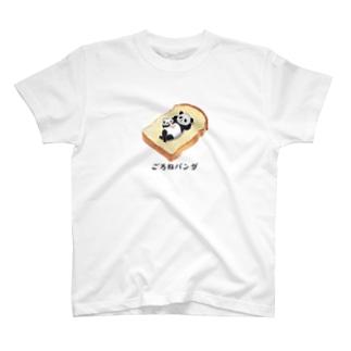 ごろねパンダ T-Shirt