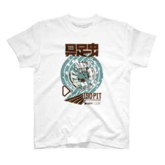 ISO-PIT T-Shirt