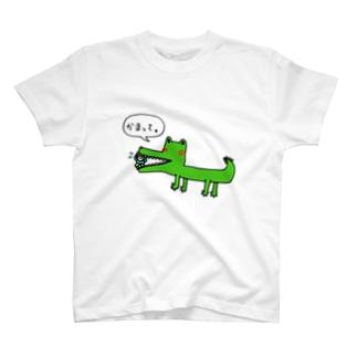 かまってくん T-shirts