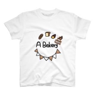 あ ベーカリー T-shirts