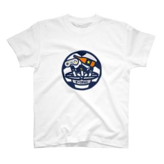 パ紋No.2735 モーリオ練馬 T-shirts