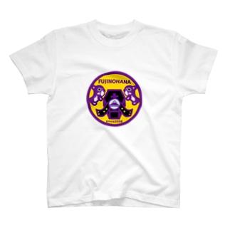 パ紋No.2736 FUJINOHANA T-shirts