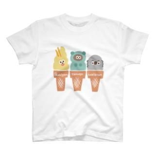 たぬフレのアイスクリームやさん T-shirts