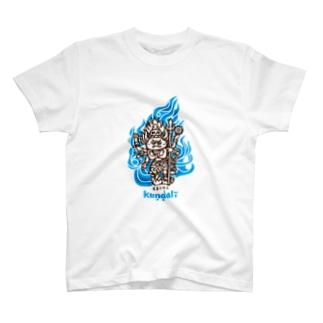 BONNOUMの軍荼利明王 T-shirts