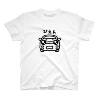 じーあーるこぴぇん T-shirts