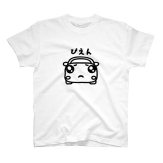 こぴぇん 400C T-shirts