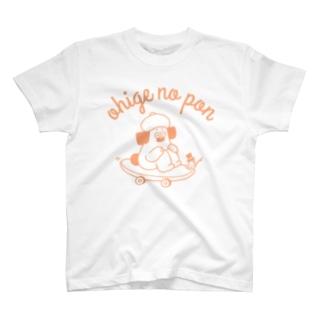 スケボー_ピンク T-shirts