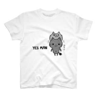 YES MAN T-shirts