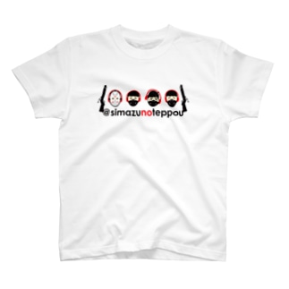 島津の鉄砲兵 グッズ第2弾 No2 T-shirts