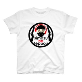 島津の鉄砲兵 グッズ第2弾 No5 T-shirts