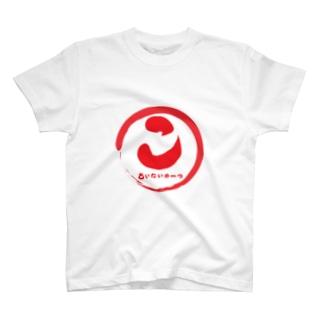 こ印T T-shirts