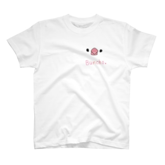 シンプル文鳥さん(白) T-shirts