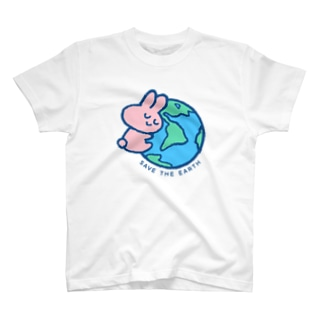 地球をまもる T-shirts