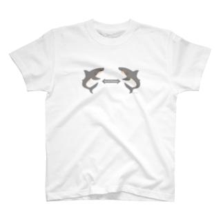 さかたようこ / サメ画家のサメさんたちの #ソーシャルディスタンス / さり気なく T-shirts