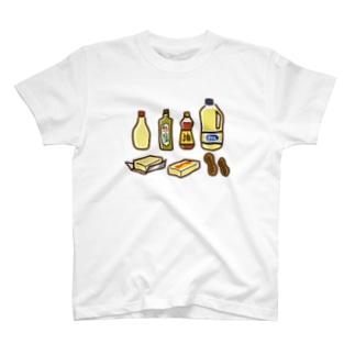 脂質を多く含む食品 T-shirts
