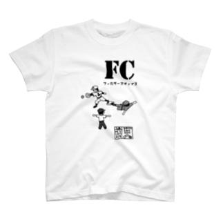 【野球玄人シリーズ】フィルダースチョイス T-shirts
