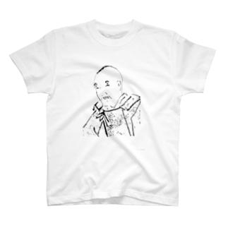 えらいお坊さん(トレース) T-shirts