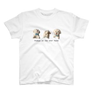てのりいぬけん T-shirts