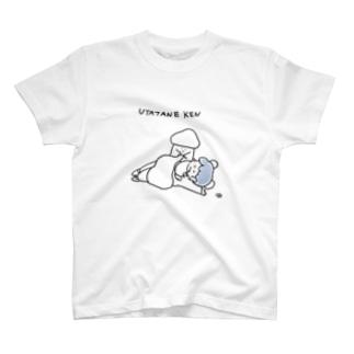 ゆるゆる拳法 T-shirts
