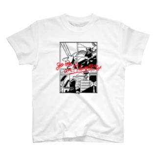 冒険の旅へ T-shirts