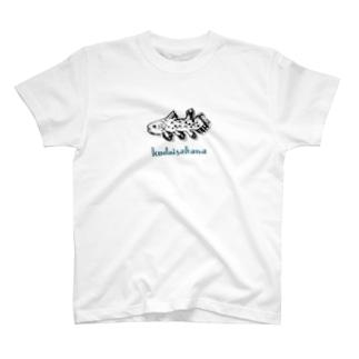 非ユークリッド幾何学を考える kodaisakanaのkodaisakana  ver.Bb T-shirts