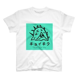 チョイチク T-shirts