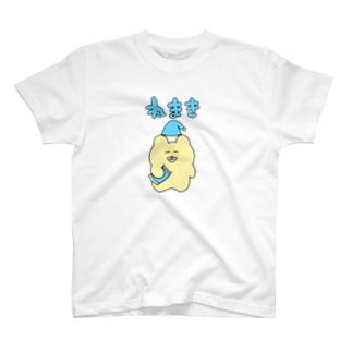 ねまきチャンミー T-shirts