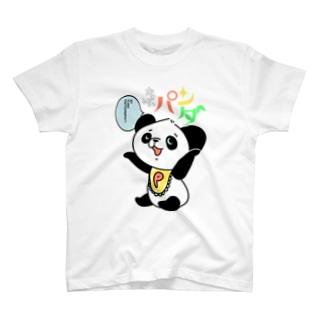 ともかくかわいいパンダちゃん T-shirts