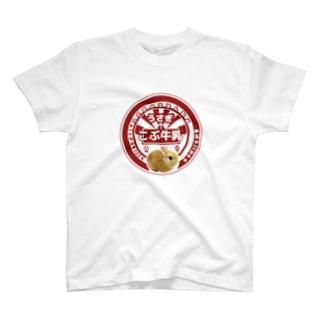うさぎ牛乳ラベルTシャツ(こぶくんbig柄) T-shirts