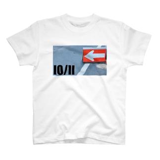 IO/II T-shirts