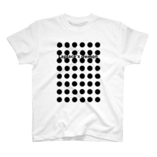 MEMES(ミームス)のラプラスの魔 T-shirts