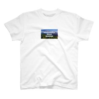 mountain view logo T-shirts