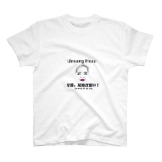ozaizm T-shirts