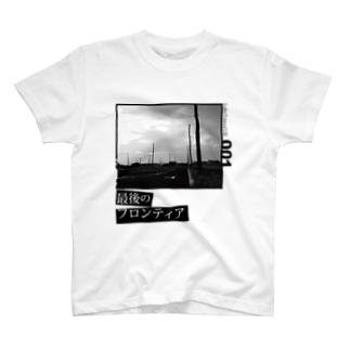 越谷レイクタウン散歩購買部のレイクタウン百景001 T-shirts