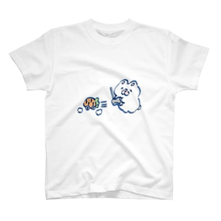 まっくすらぶりーにんじんラジコン T-shirts