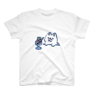 まっくすらぶりー冷やしにんじん T-shirts