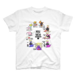 毎日生きてる怪獣 T-shirts
