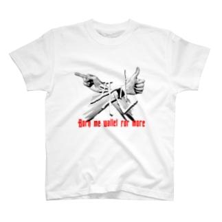 静恥クロス(ボンミー) T-shirts