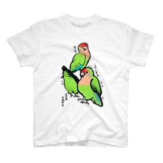 いんこ T-shirts