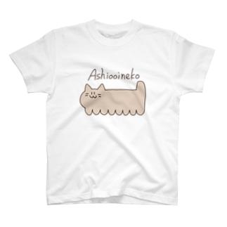Ashiooineko T-shirts